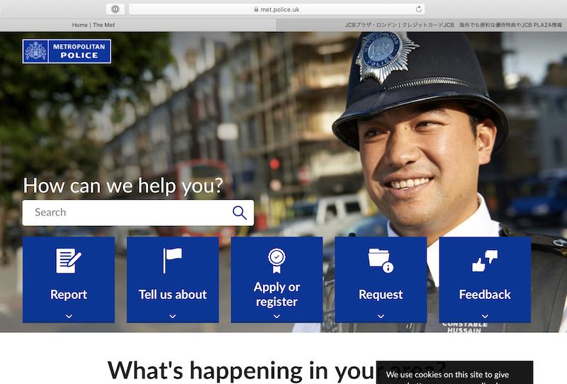 イギリスの警察公式ページ